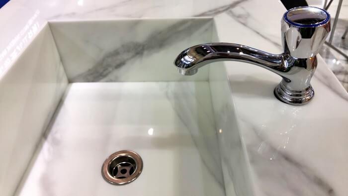 Nano Stone Sink