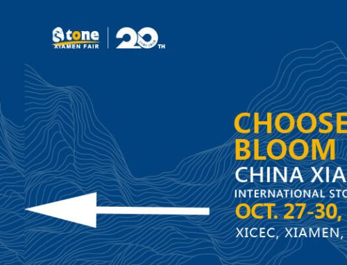 Important News – China Xiamen International Stone Fair is Postponed to 2021